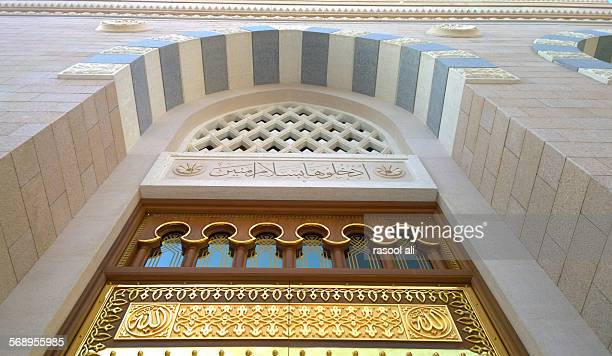 prophetic mosque - al madinah stock pictures, royalty-free photos & images