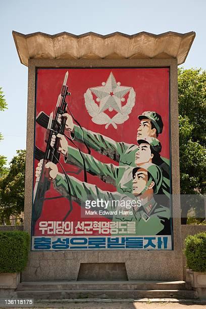 A propoganda poster on July 5 2011 in Sonbong North Korea