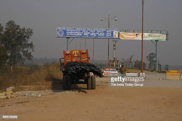 Proposed site for Commonwealth games village near Akshardham temple New Delhi