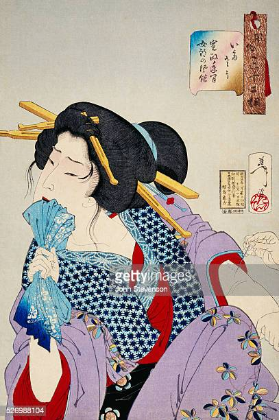 A prostitute of the Kansei era has her arm tattooed with the name of her lover From the series Fuzoku sanjuniso 'ThirtyTwo Aspects of Customs and...