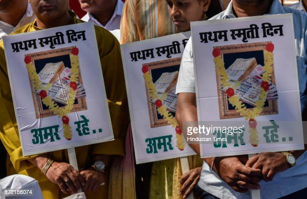 NCP protest against 'AntiBlack Money Day' they even observed Condolence day for those who lost their lives during Demonetisation at Azad Maidan on...