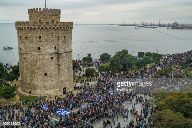 Protest against Former Yugoslavian Republic of quotMacedoniaquot in Thessaloniki Greece Greeks are protesting against the goverment and FYROM to...