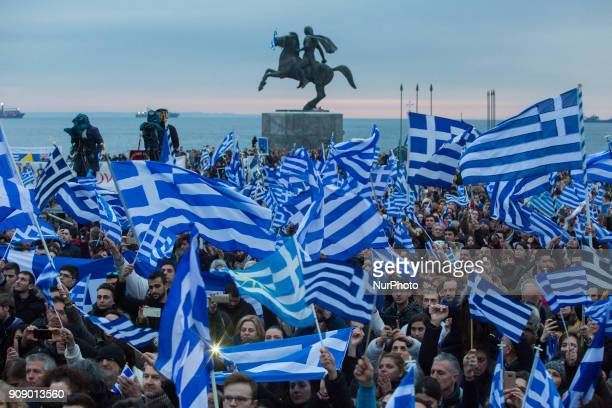 """Protest against Former Yugoslavian Republic of """"Macedonia"""" in Thessaloniki, Greece. Greeks are protesting against the goverment and FYROM..."""