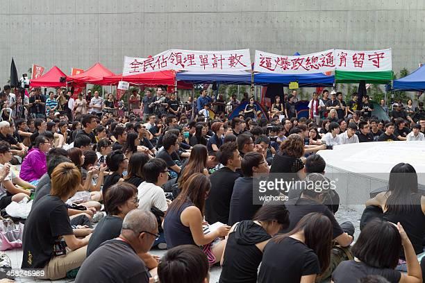 抗議アゲインスト全米教育香港の - バイアス ストックフォトと画像