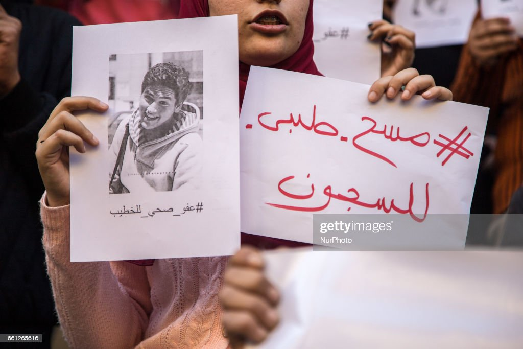 Egyptian Protest In Solidarity With Egyptian Prisoner Ahmed El-Khatib : News Photo