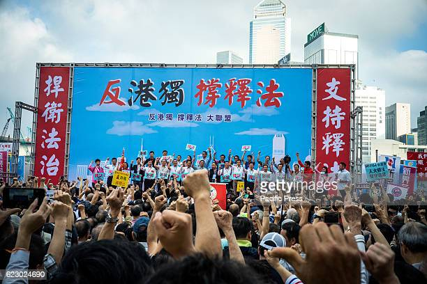 A protest of antiHong Kong independence and support for the interpretation of the National People's Congress outside the Legislative Council hey also...