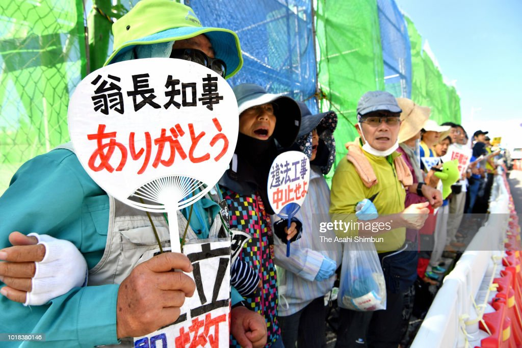 Protest Against Land Reclamation Work At Henoko Continues