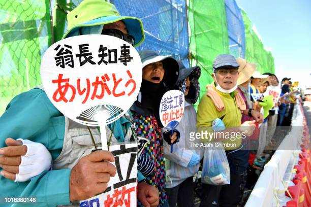 Protesters against the relocation of US Futenma Airbase to Henoko district observe a minute of silence for late Okinawa Governor Takeshi Onaga in...