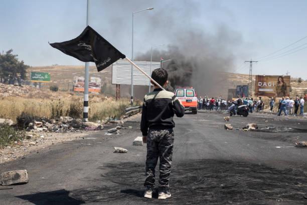 WSB: Protest In Ramallah On Palestinian Nakba Day