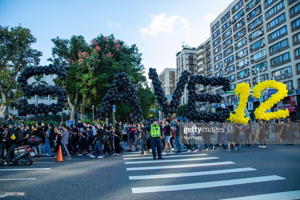Save 12 Hong Kongers March In Taiwan : News Photo