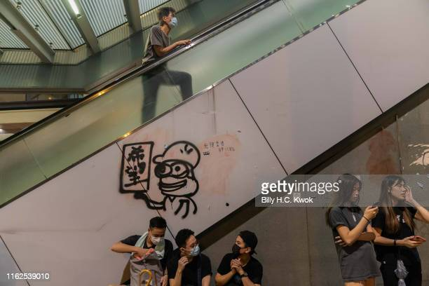 Protesters gather outside the Central Government complex after a march during a demonstration on August 18 2019 in Hong Kong China Prodemocracy...