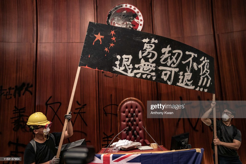 Anti-Extradition Protesters Rally In Hong Kong : ニュース写真