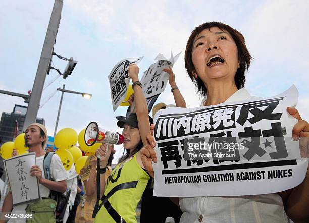 Protesters rally at Nagoya Station on July 16 2014 in Nagoya Aichi Japan The Nuclear Regulation Authority announced that the Sendai nuclear power...
