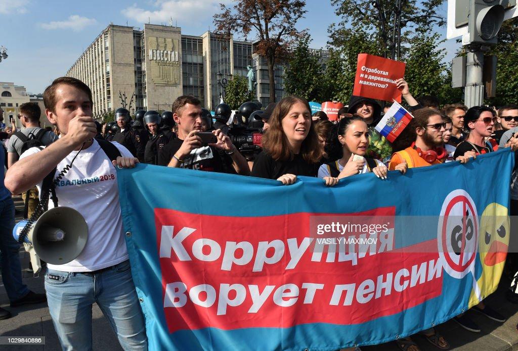 RUSSIA-RALLY-PENSION : News Photo