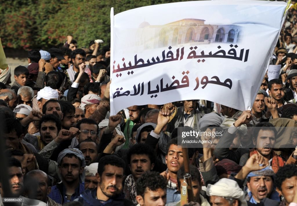 Protest in Yemen against Israeli violence in Gaza : News Photo