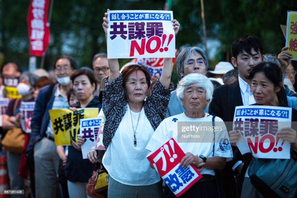 Japan Conspiracy Bill Protest : News Photo