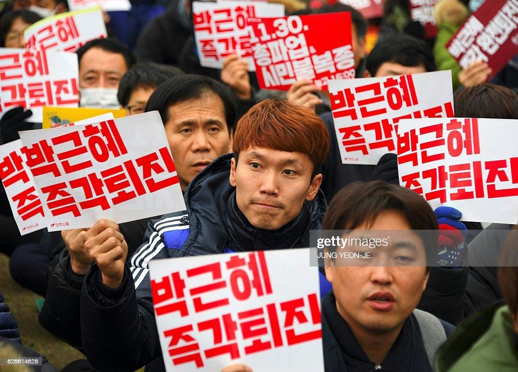 SKOREA-POLITICS-SCANDAL-PARK : News Photo