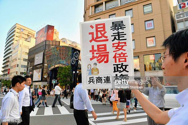 Protesters shout their opposition to the Abe Cabinet's move to allow Japan to exercise the right to collective selfdefense on July 1 2014 in Kobe...