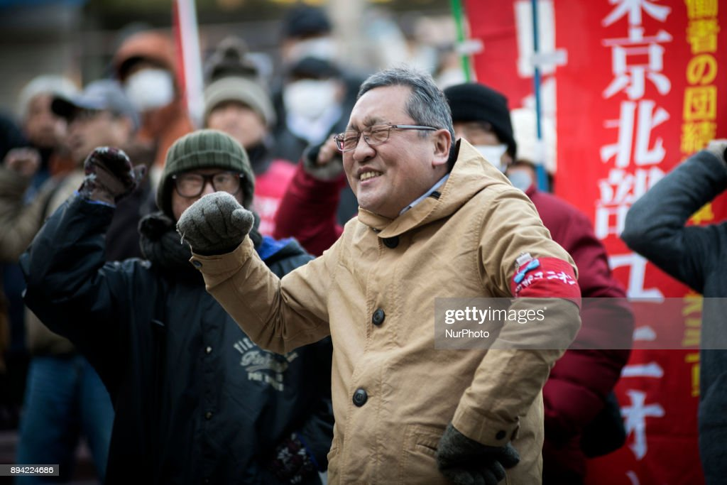 No War in Korea - Demo against Premier Shinzo Abe : ニュース写真