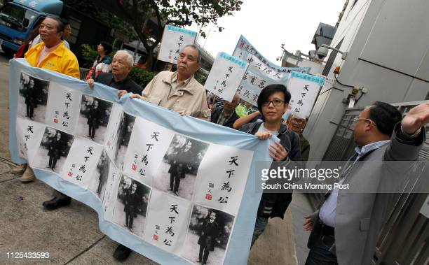 Protestors from Hong Kong & Kowloon Trades Union Council march to Central Government's Liaison Office in Western District, urging The 18th National...