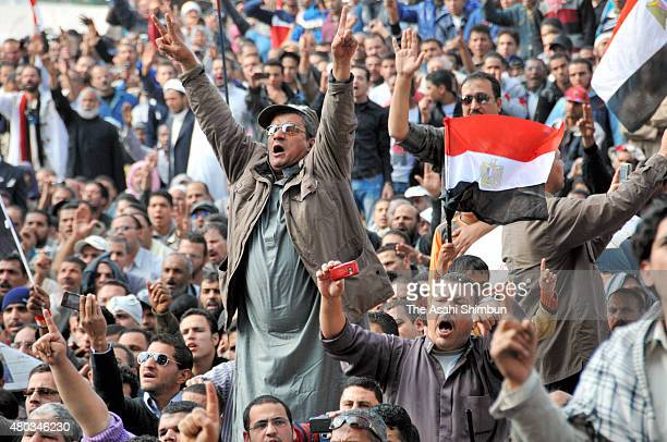 Protestors gather in Tahrir Square for a mass rally on November 25 2011 in Cairo Egypt Thousands of Egyptians are continuing to occupy Tahrir Square...