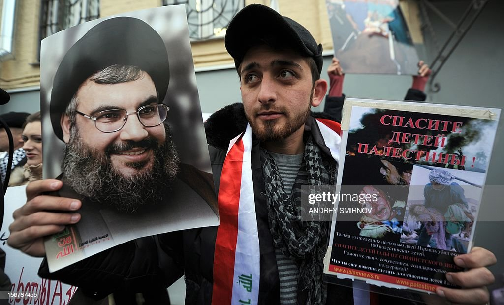 RUSSIA-PALESTINIANS-ISRAEL-PROTEST : News Photo