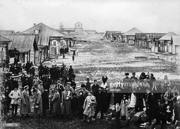 Provincial omsk in western siberia russia 1900