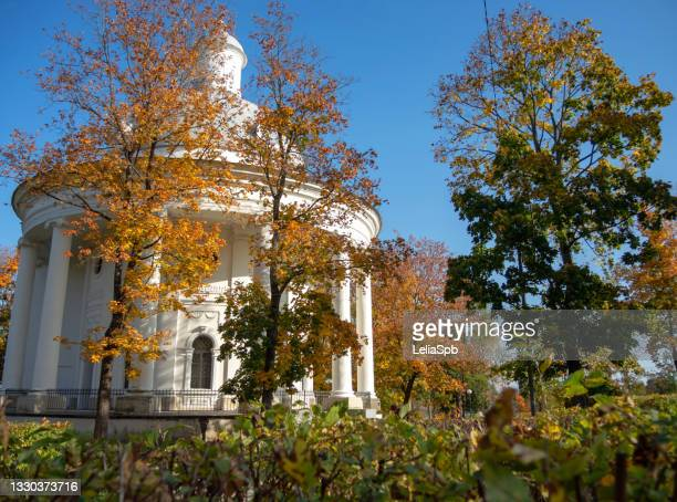 provincial town in russia on a sunny autumn day - rotunda stock pictures, royalty-free photos & images