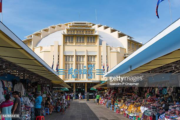 psar thmei, central market, phnom penh, cambodia - phnom penh stock pictures, royalty-free photos & images