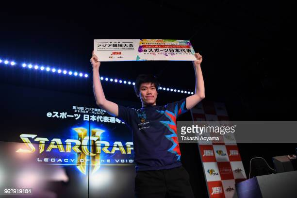 PSiArc poses for photograph during the eSports Asian Games Japan Qualifying at LFS Ikebukuro on May 27, 2018 in Tokyo, Japan. ESports is demosntrated...