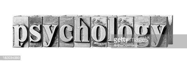 サイコロジカルで書かれた金属文字を印刷機