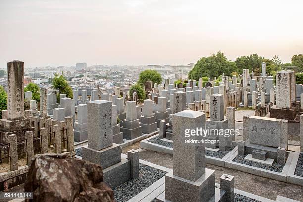 Public cemetery in okazaki shinnyodomaecho district of kyoto japan