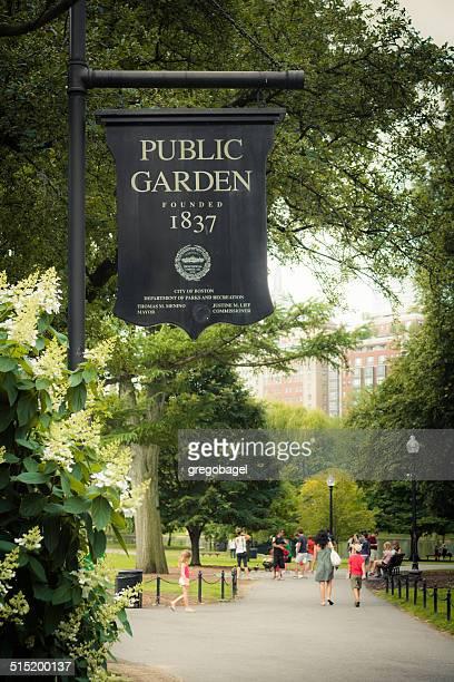 Public Garden in Boston, MA