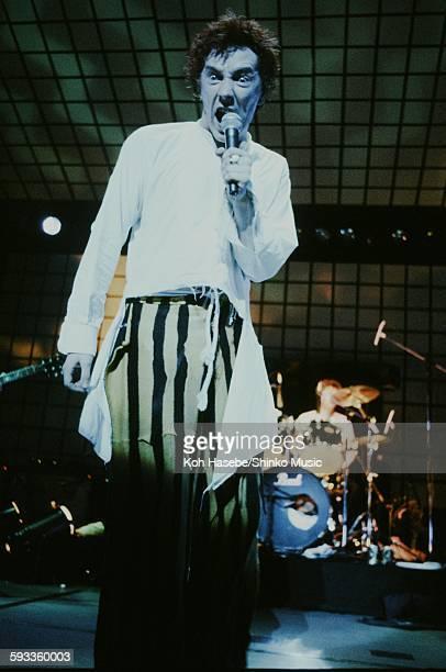 Public Image Limited live at Nakano Sun Plaza Hall Tokyo June 1983