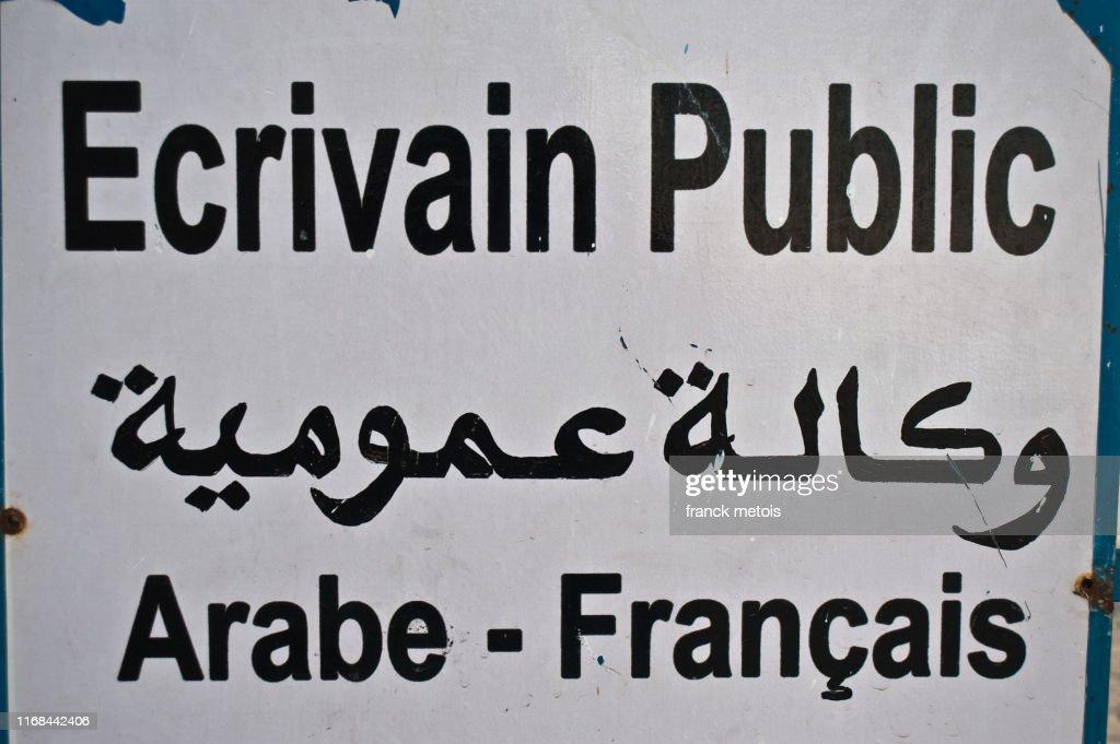 Public letter-writer sign ( Morocco) : Stockfoto