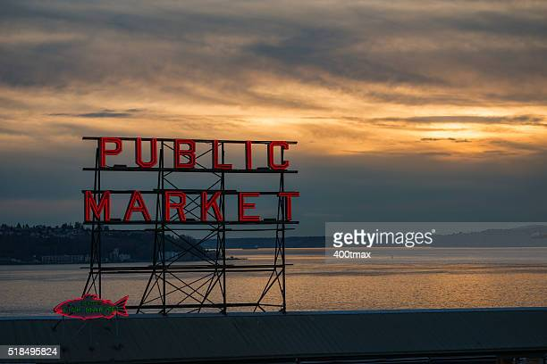 Public Market Gold