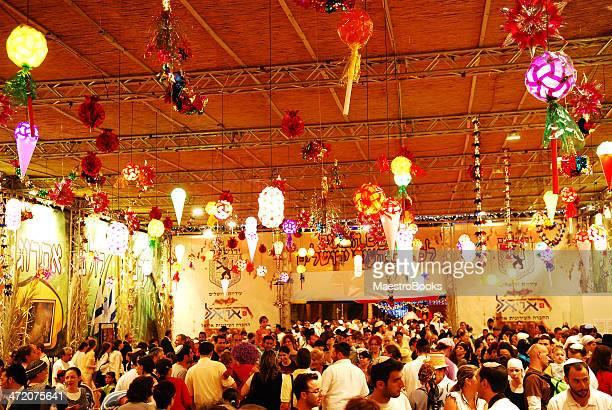 公共スカー。 - 仮庵の祭り ストックフォトと画像