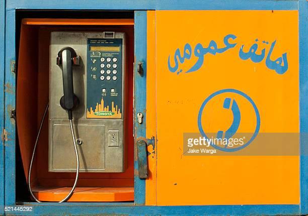 public telephone, phone, morocco - jake warga stock pictures, royalty-free photos & images
