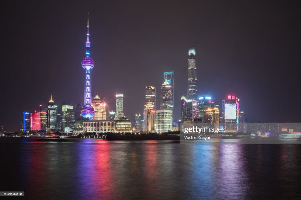 Pudong and its Skyscrapers seen from the Bund, Shanghai : Stock Photo