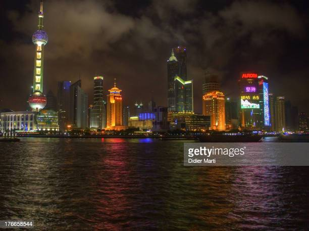 CONTENT] Pudong area by night before the recent skyscrapers