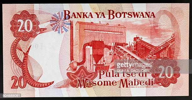 Pula banknote, 1990-1999, reverse. Botswana, 20th century.
