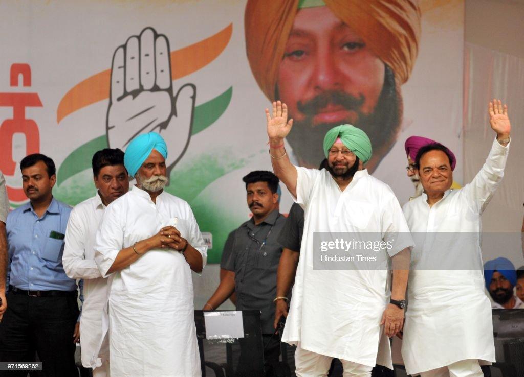 Punjab Chief Minister Captain Amarinder Singh along with Lok Sabha MP Chaudhary Santokh Singh during a rally at Shahkot on June 14 2018 in Jalandhar..