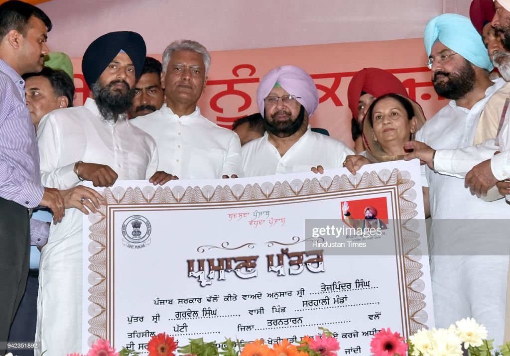Punjab Chief Minister Captain Amarinder Singh with Punjab Pradesh Congress Committee president and MP from Gurdaspur Sunil Jakhar Punjab Education...
