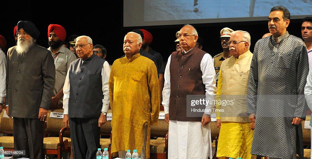 Punjab CM Parkash Singh Badal Governor of Chhattisgarh Balram Ji Dass Tandon RSS Chief Mohan Bhagwat Haryana Governor Kaptan Singh Solanki Haryana CM.