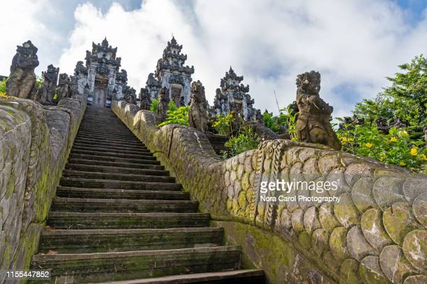 pura lempuyang luhur temple on bali, indonesia - monastery stock pictures, royalty-free photos & images