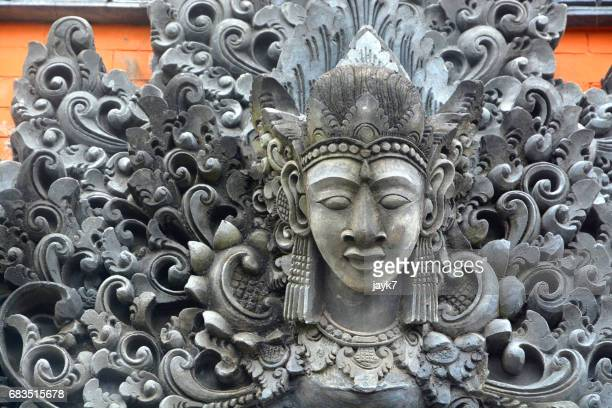 Pura Tanah Lot Temple
