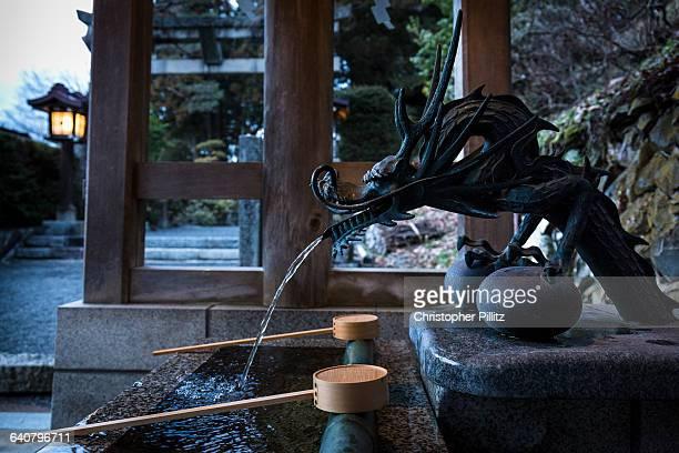 Purification water trough entrance Shinto shrine