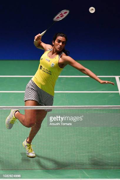 Pusarla V. Sindhu of India competes in the Women's Singles second round match against Gao Fangjie of China on day three of the Yonex Japan Open at...