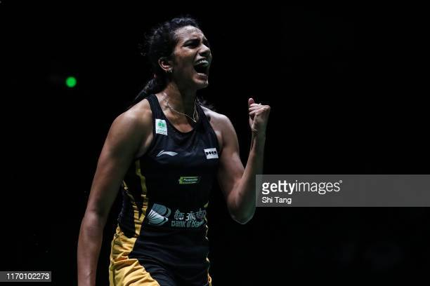 Pusarla V. Sindhu of India reacts in the Women's Single final match against Nozomi Okuhara of Japan during day seven of the Total BWF World...