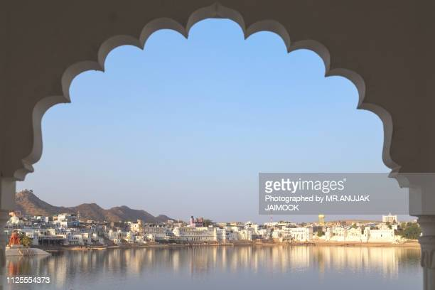 pushkar city in rajasthan state of india - pushkar stock pictures, royalty-free photos & images